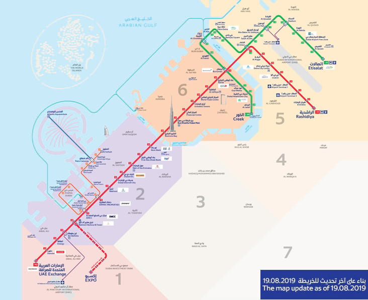 New Dubai RTA metro and tram map